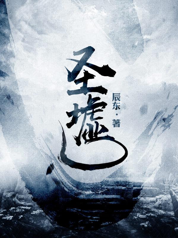 http://qidian.qpic.cn/qdbimg/349573/1004608738/