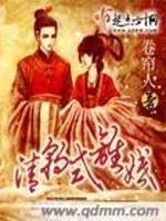 清朝式离婚