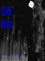 《北斗星郎》小说封面
