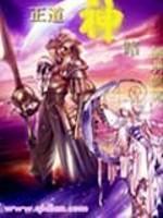 《正道神路》作者:剑羽飘灵