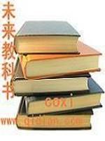 《未来教科书》作者:coxi