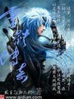 《灵体传奇》作者:戴王冠的鬼影