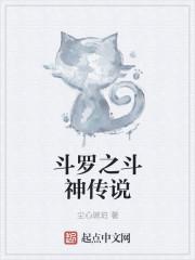 《龙珠之地球遗民》作者:尘心琥珀