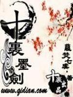《三生黄石录》作者:蕴焚七虞