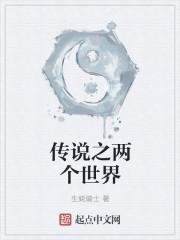 《梦幻捉妖记》作者:生蚝骑士