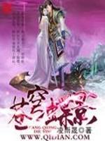 《《苍穹蝶影》》作者:凌雨晟