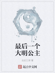 《不死神灯》作者:远走江湖
