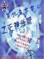 《复仇者零零七》作者:小宇老哥