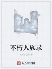《庸少》作者:徐君玉