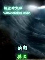 《纳雍》作者:姜灵