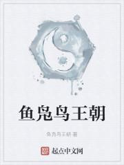 《剑道奇缘之剑仙》作者:彭七少