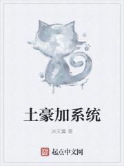 《秦时明月之东皇天明》作者:冰天翼