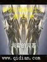 《新世纪福音战士之勇气天使》作者:凋零的月