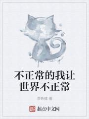《游戏王成为城之内》作者:茶香缘
