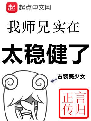 李长寿蓝灵娥云霄仙侠小说_(我师兄实在太稳健了)免费阅读
