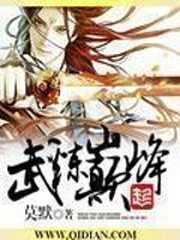 《连败一百四十七场的男人》杨开云萱周定军小说免费阅读