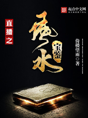 李武,王教授(直播之风水宝鉴)最新章节全文免费阅读