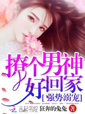 中文字幕无码亚洲视频