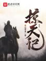 重生之富农_起点中文网_阅文集团旗下网站