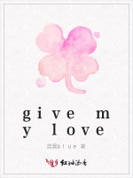 give my love