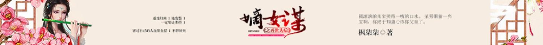 蜜阅书苑_泛言情IP孵化平台_新一线华语原创言情小说阅读网
